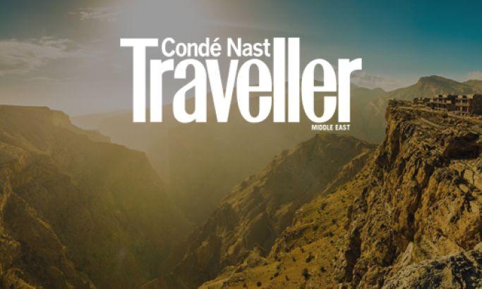 Conde Nast Traveller Great Website Design