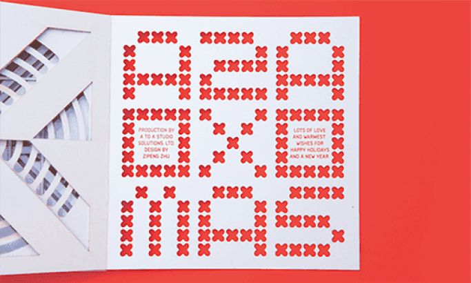 Zipeng Zhu Holiday Card Bold Print Design