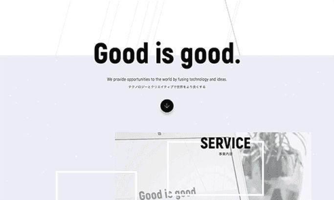 Gig Inc Clean Website Design