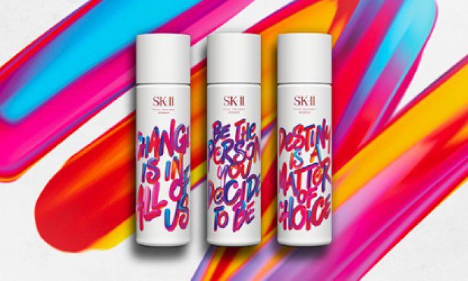 SK-II Skincare Packaging