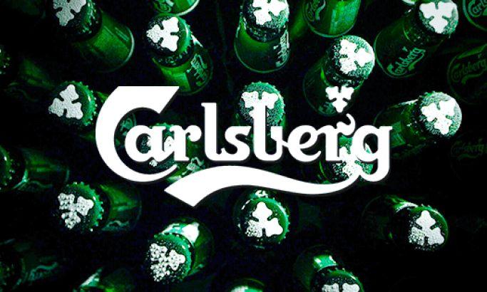 Carlsberg Best Web Design