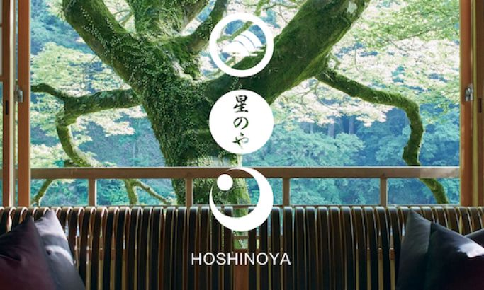 Hoshinoya Web Design