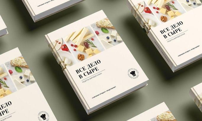 Moloko print design book cover