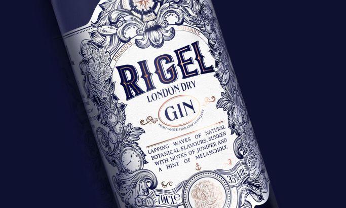 Rigel package design
