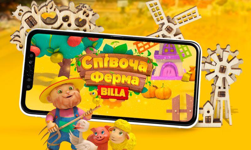 Live Animations - Singing Farm Billa