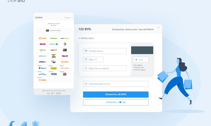 Rubyroid Labs - Payment service provider - be Paid