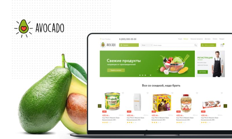 Cart-Power - Avocado