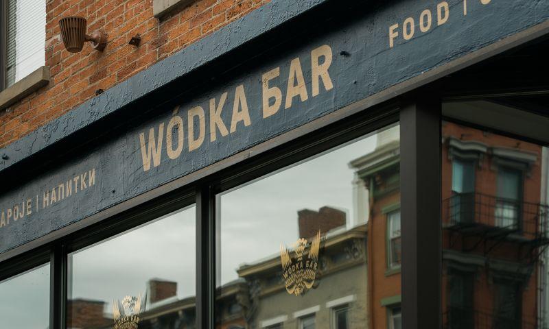 BS LLC - Wodka Bar