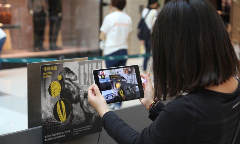 INDE - Mobile AR