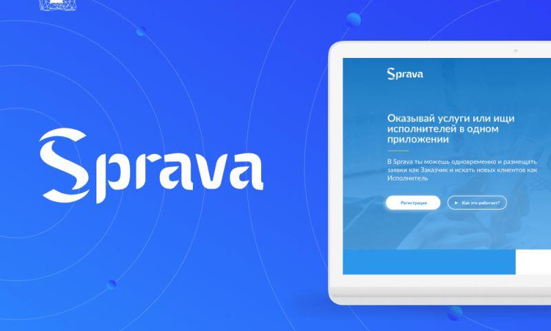 Egorov Agency - Sprava   Mobile App