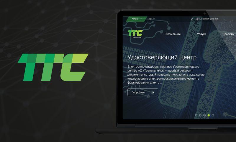 Egorov Agency - TTC   Corporate website