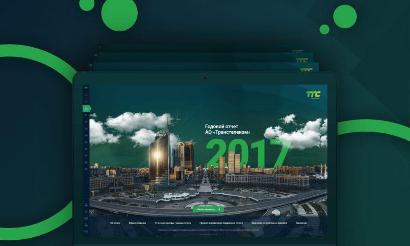 Egorov Agency - TTC   Annual report 2017