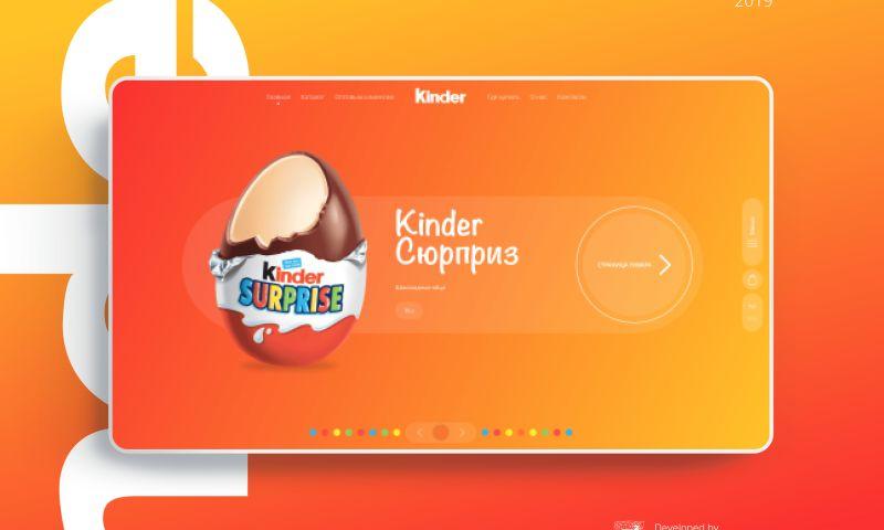 Egorov Agency - Kinder   eCommerce