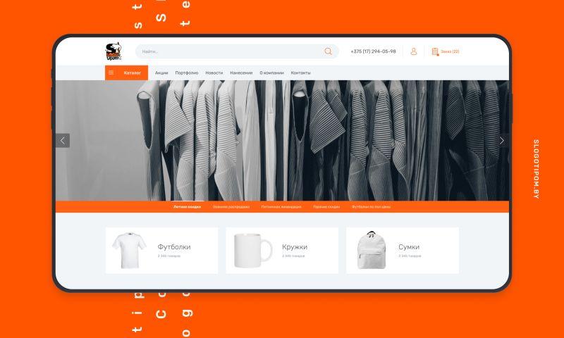 Egorov Agency - Slogotipom   eCommerce