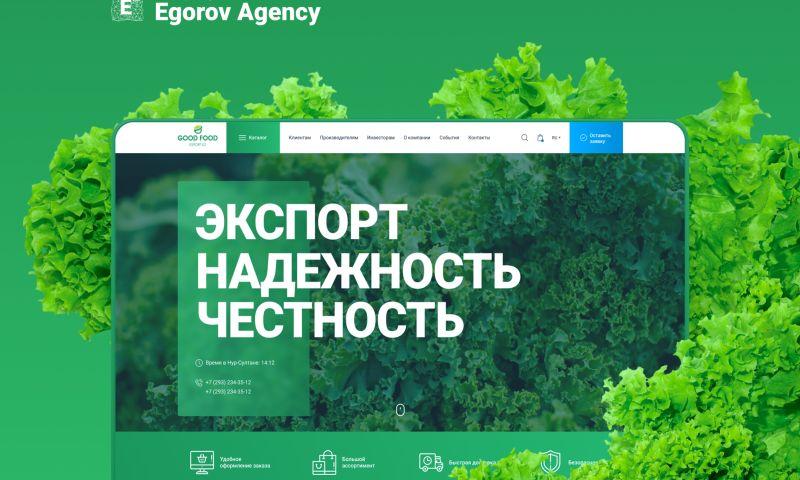 Egorov Agency - Good Food   eCommerce