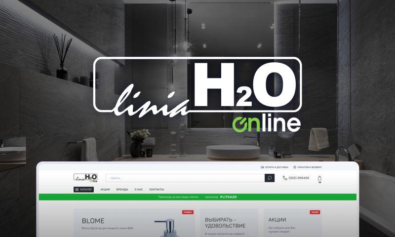 Egorov Agency - LiniaH2O   eCommerce