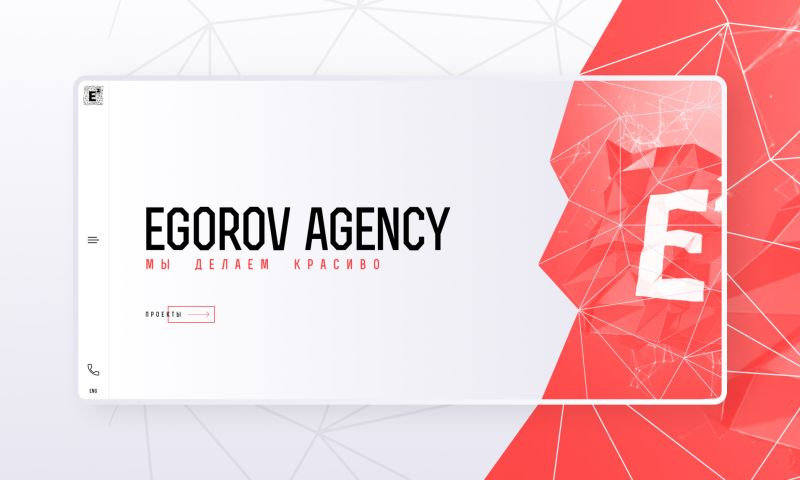Egorov Agency - Egorov Agency   Corporate website