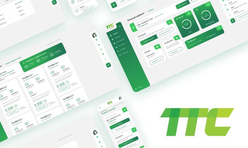 Egorov Agency - TTC   Dashboard   User Personal Area