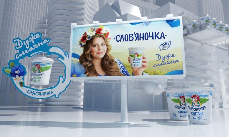 Brain Tank - Slovyanochka Brand Re:launch with KAZKA