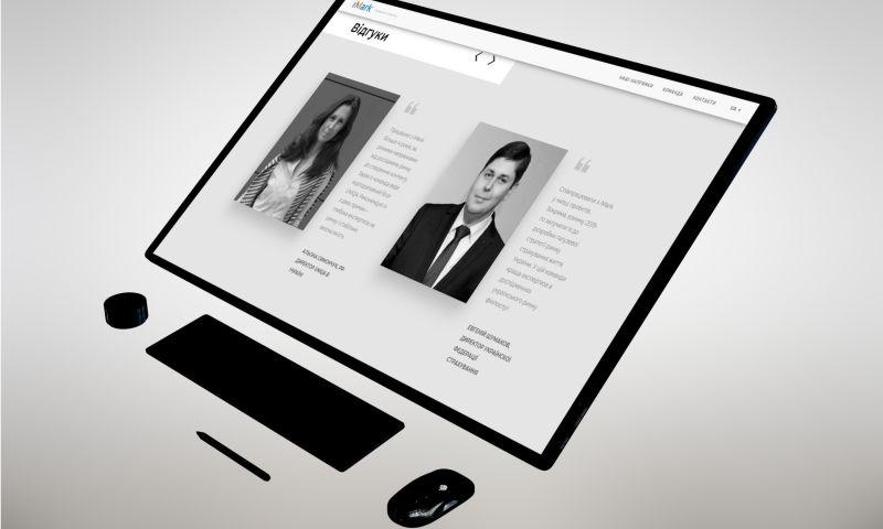 Sparkle Design - iMark