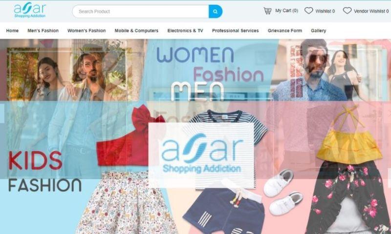 Sankalp - Asar e-Commerce Marketplace