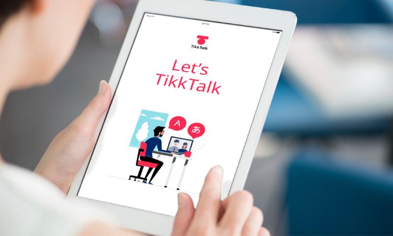 Sloboda Studio - TikkTalk: raised more than $2.5M
