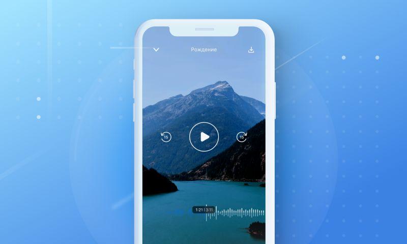 Fingers Media - Flow Meditation App