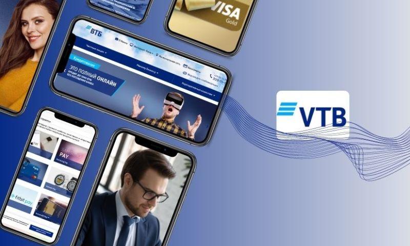 Smart IT - E-Document Management Software Development for VTB Bank