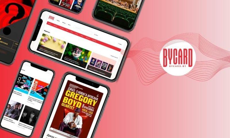 Smart IT - Online Ticketing Software Platform for ByCard