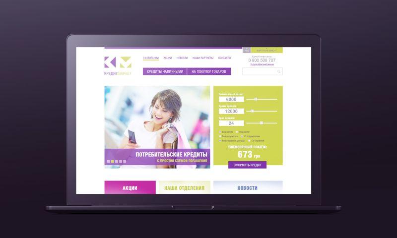 Sparkle Design - Kredit Market