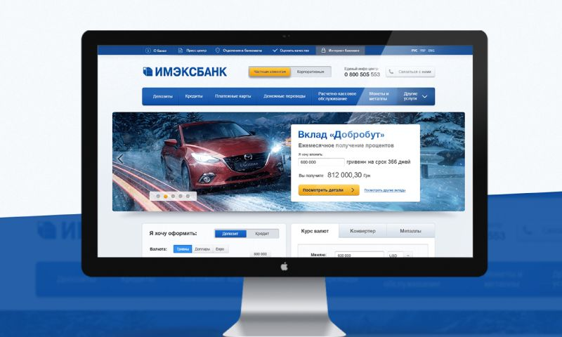Sparkle Design - Imexbank