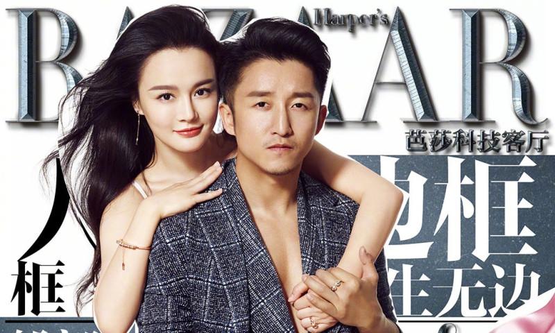 MOPA - Bazaar's Media Campaign With RAN Yingying And ZOU Shiming