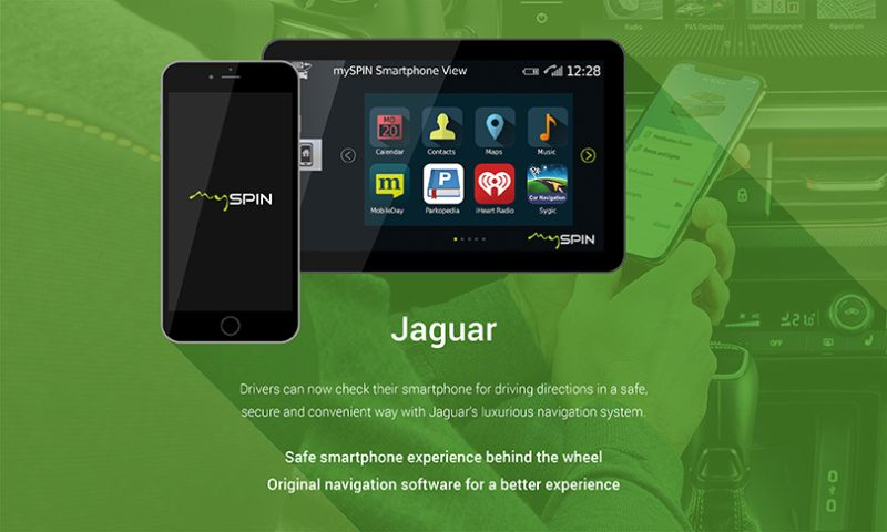 Exaud - Jaguar