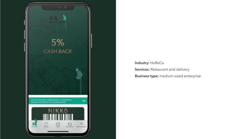 Mo-Apps.ua - Nikko mobile app development
