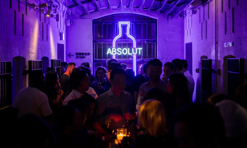 X2 - Absolut Global Creative Competition Launch Party