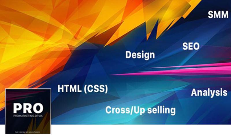 Adloonix - Getting a head start in online sales