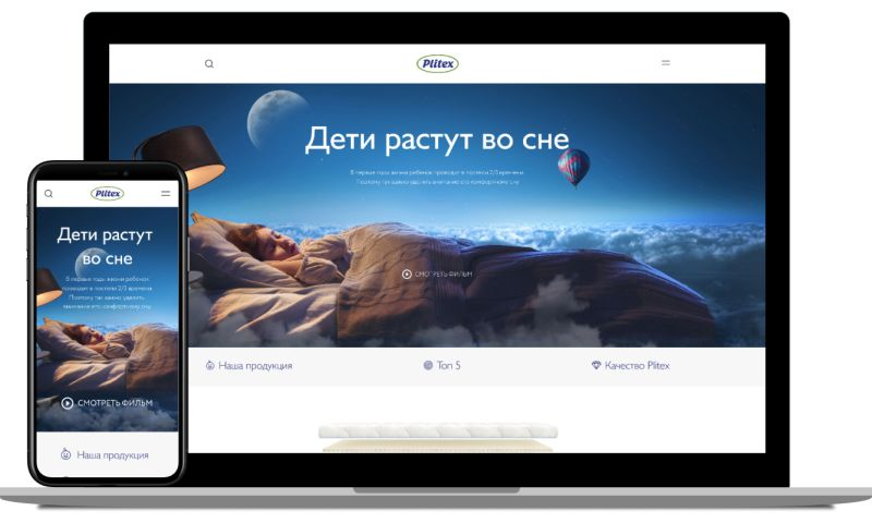 ITprofit - Redesign of the corporate website of Plitex mattress production company
