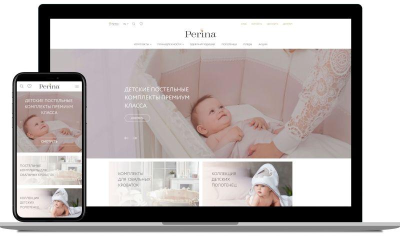 ITprofit - Creation of a bedding website-catalog Perina
