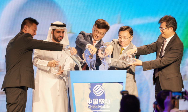 X2 - China Mobile International Middle East Office Opening