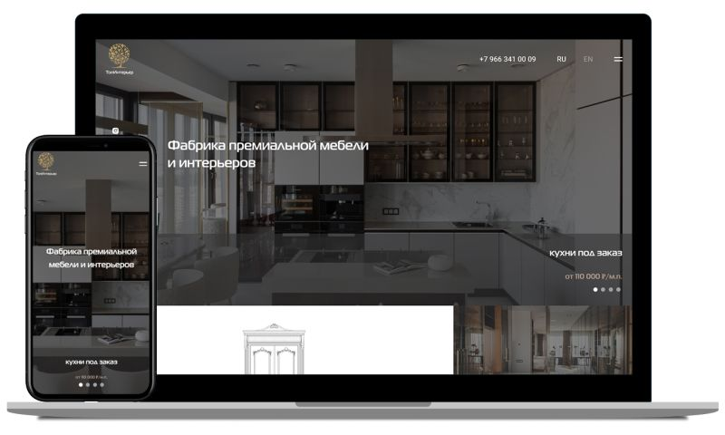 ITprofit - Creation of a corporate website for furniture production TopInterior