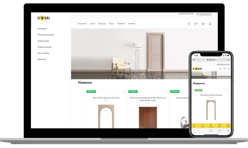 ITprofit - Dweri.by - Complex launch of an online store selling doors