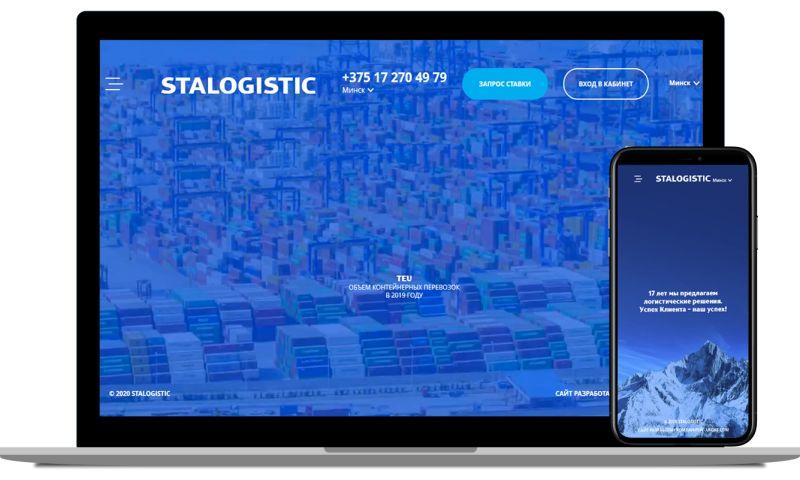 ITprofit - STALOGISTIC - Finalization of the site of an international logistics company