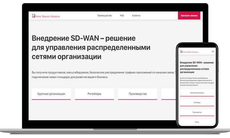 ITprofit - Inline Telecom Solutions creating landing page SD-WAN