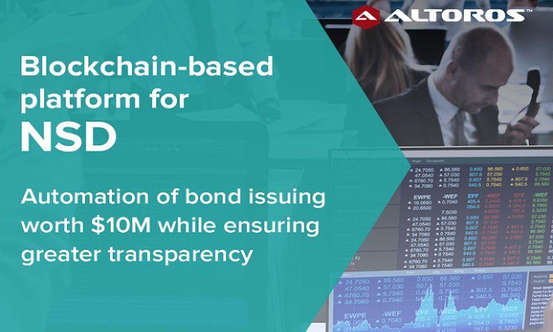 Altoros Labs - Blockchain-based Platform for National Settlement Depository