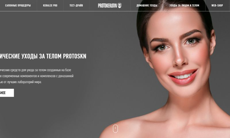 SecretLab - Сorporate website for a major distributor of skin and hair care products
