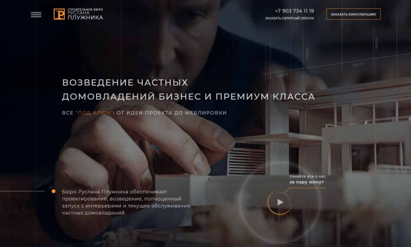 SecretLab - Real Estate architec site