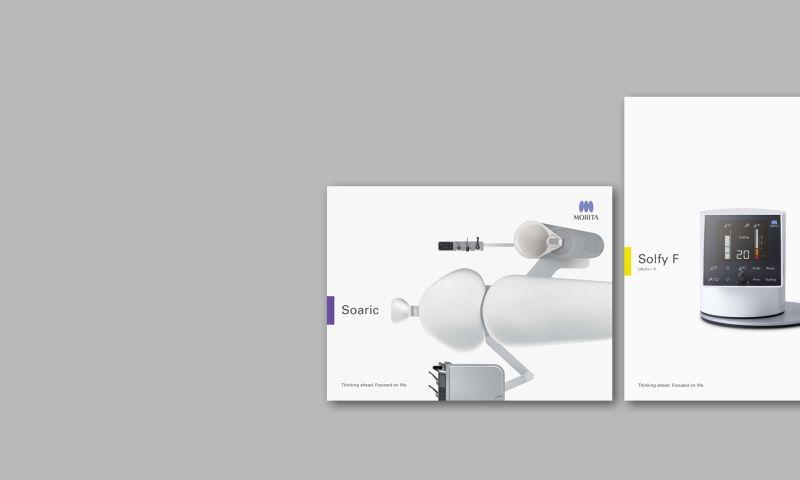 f/p design - morita / dental product brochures