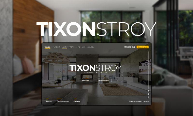 Terentev Design Studio - TixonStroy