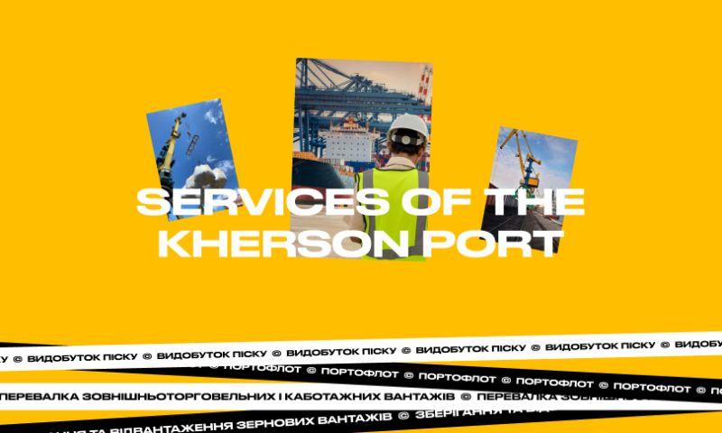 Terentev Design Studio - Port Of Kherson