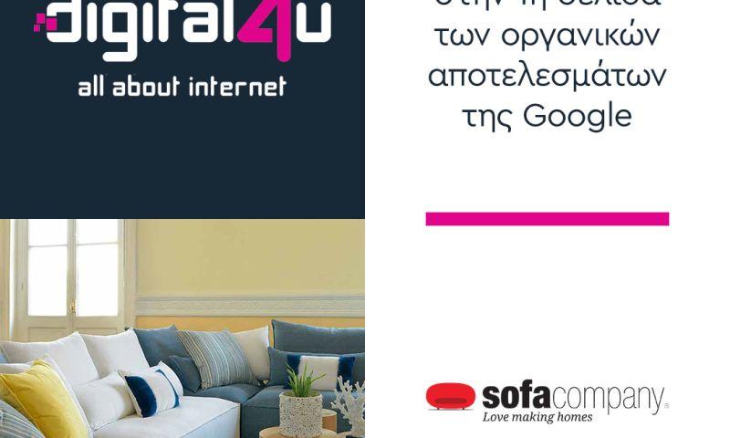 Digital4u - Sofa Company SEO Campaign